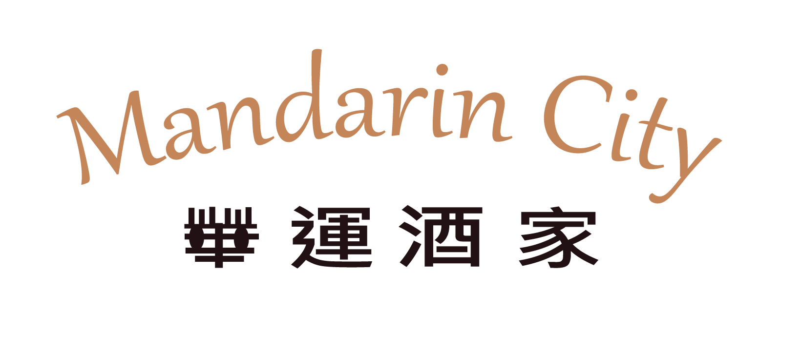 MANDARIN CITY